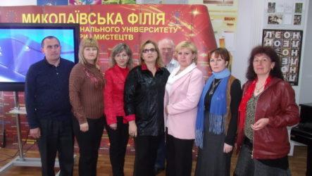 Обласний семінар для керівників аматорських театральних колективів
