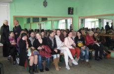 Семінар-практикум  для хореографів «Стильові характерні особливості танцювального мистецтва західних областей України»