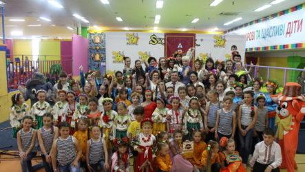 Перший обласний фестиваль дитячої та юнацької творчості «Art-MIX»