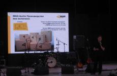 Обласний семінар-практикум для звукооператорів клубних закладів області