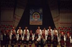 Регіональний конкурс хорового виконавства «Чорнобаївський заспів»