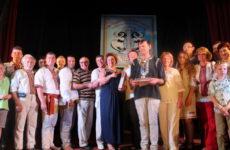 Урочисте закриття ХХІ Всеукраїнського фестивалю театрального мистецтва «Від Гіпаніса до Борисфена»