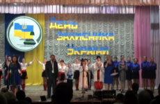 День Захисника України в Новому Бузі