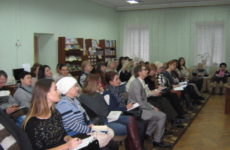 Обласний семінар для керівників дитячих вокальних колективів та студій