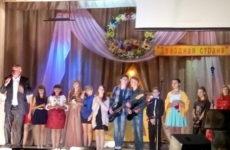 Фестиваль дитячої творчості «Зіркова країна»