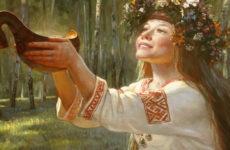 Свято любові в Київській Русі