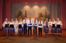 Підтвердження звання колективам Щербанівського сільського будинку культури