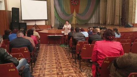 «Школа клубного менеджменту» в Баштанському районі