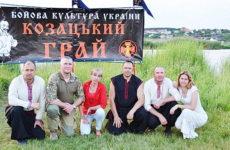 Козацький грай