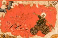 Свято Пророка Божого Іллі в народних традиціях козацького краю