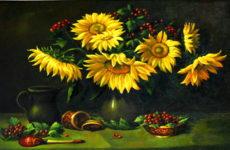Живописний жовтень