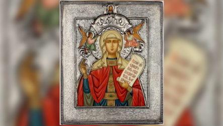 Параскева П'ятінка — жіноча заступниця