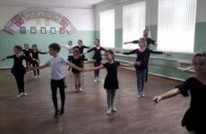 Творча лабораторія з побутових танців у Баштанці