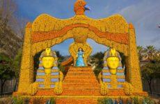 Бренди країни Лимонії: фестиваль лимонів у Франції