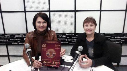 «На всі 100» про обласний конкурс козацької пісні «Битва хорів»