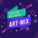 Важливе про обласний фестиваль дитячої творчості «Art-mix 2019»