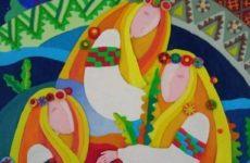 Квітка папороті: легенди купальської ночі