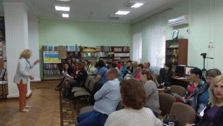 Підсумки обласного семінару для керівників аматорських театральних колективів (студій) сільських закладів культури