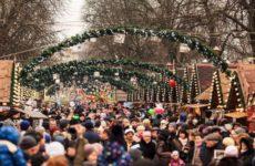 Традиції різдвяних ярмарків у Європі