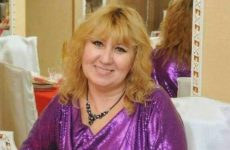 Вітаємо Тетяну Скубченко з отриманням почесного звання