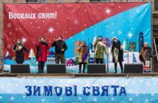 «Весело сяють різдвяні зірки» на Миколаївщині