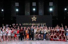 Підсумки Всеукраїнського фестивалю-конкурсу хореографічного мистецтва «Миколаївські зорі 2019»