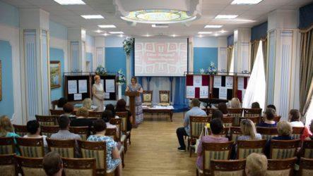 Підсумки обласного семінару з питань НКС Миколаївщини