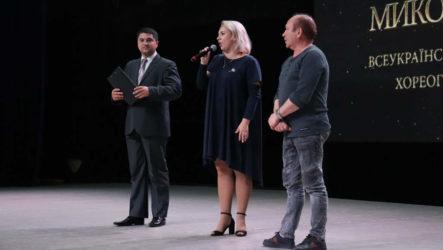 Олеся Макогон про хореографічне мистецтво
