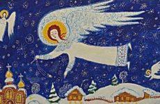 Ангел-охоронець у народних культурних традиціях