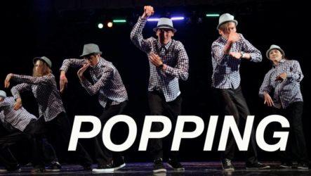 Стилі сучасного танцю: паппінг
