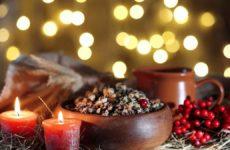 Як святкували Різдво в Україні
