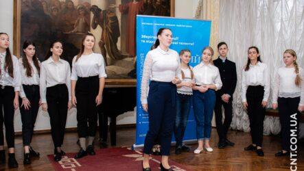 Онлайн-семінар для керівників творчих колективів театрального жанру клубних закладів 03.02