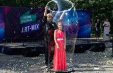 Провели обласний фестиваль дитячої творчості «Art-mix 2020»