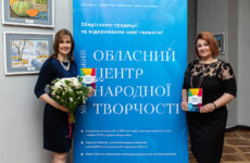 Відкрили обласну виставку «Майстри барвистої палітри»