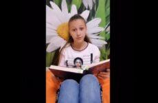 Казки мого дитинства. Вероніка Нікончук — «Рукавичка»