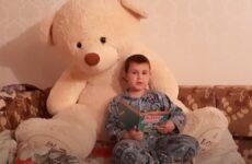 Казки мого дитинства. Гліб Стажилов — «Жабка-мандрівниця»