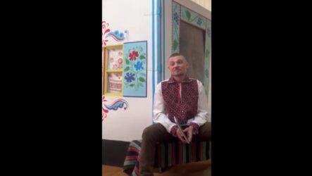 Казки мого дитинства. Віталій Юрчук — «Будинок старий, як світ»