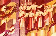 Екскурс у мистецтво побутової хореографії