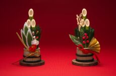Кадомацу — символ Нового року в Японії