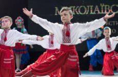 Онлайн-семінар для керівників хореографічних колективів 23.02