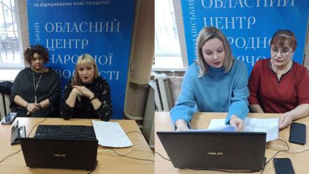 Обласні онлайн-семінари: березень