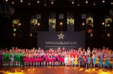 Підсумки Всеукраїнського фестивалю-конкурсу хореографічного мистецтва «Миколаївські зорі 2021»